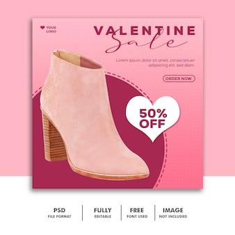 Модная обувь шаблон валентина распродажа в instagram post