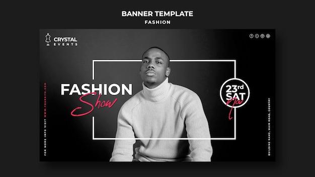 Fashion show banner template