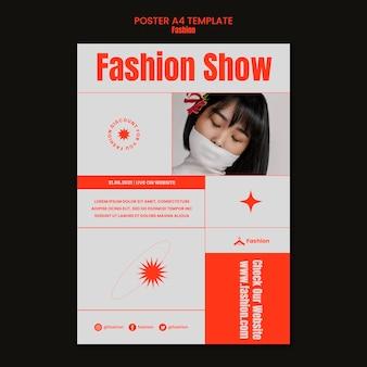 ファッションショーのポスターテンプレート