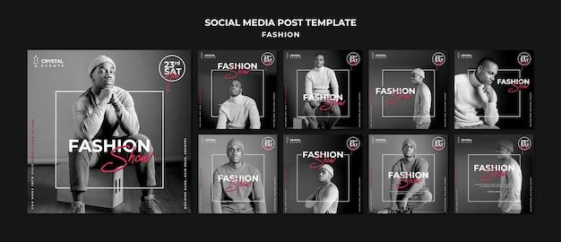 Post sui social media della sfilata di moda Psd Gratuite
