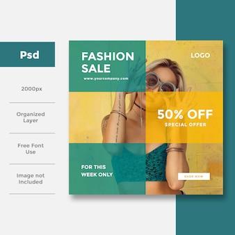 패션 소셜 미디어 배너 광고 레이아웃 디자인 서식 파일