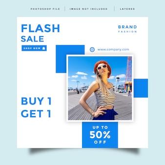 패션 소셜 미디어 피드 광고 게시물 프로모션