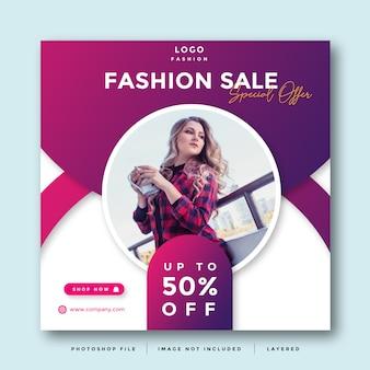 Fashion social media promotion