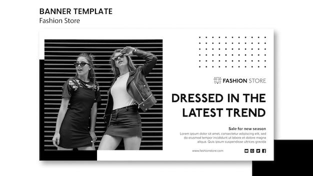 Modello dell'insegna di concetto del negozio di moda