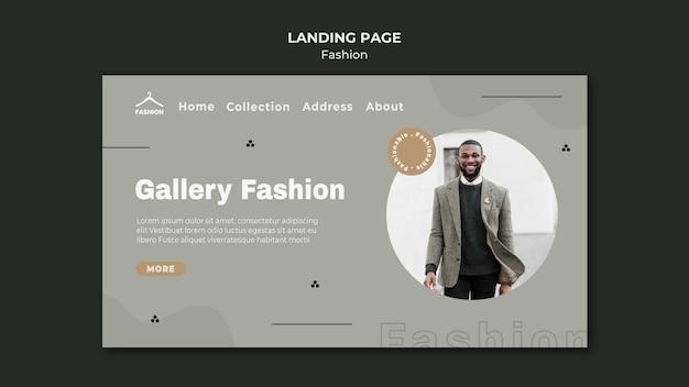 ファッション店のランディングページテンプレート 無料 Psd