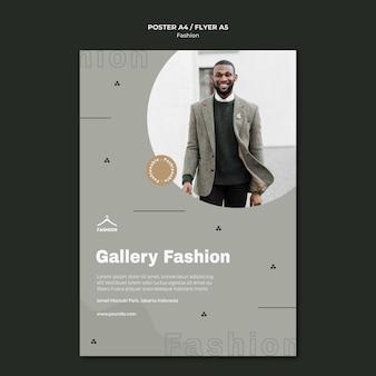 Шаблон плаката модного магазина