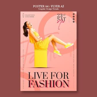 패션 스토어 포스터 템플릿