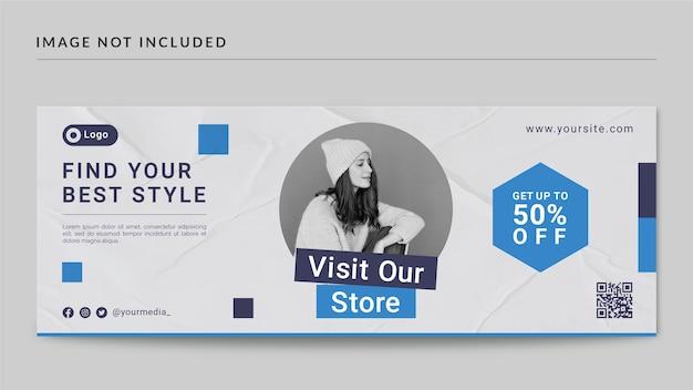 Обложка facebook в модном стиле и шаблон веб-баннера