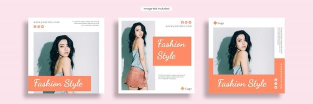 ファッションスタイルのソーシャルメディアバナーテンプレートまたは正方形のチラシコレクション