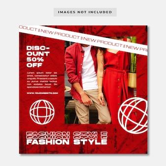 ファッションスタイルのソーシャルメディアinstagramバナーテンプレート