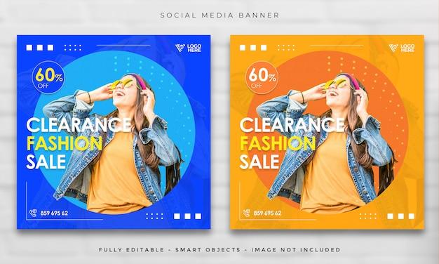 Webおよびソーシャルメディアのファッションサマーセールバナー