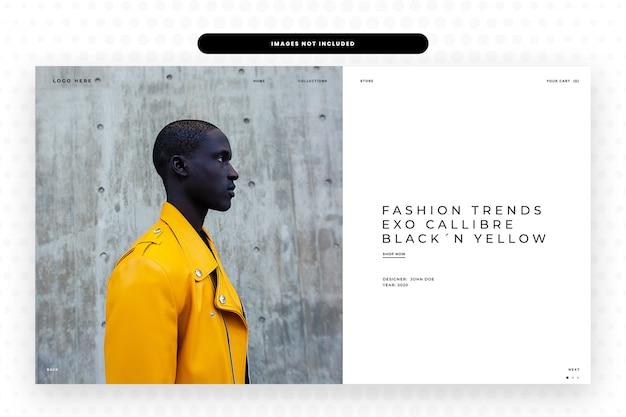 ファッショントレンドのウェブサイトのランディングページ