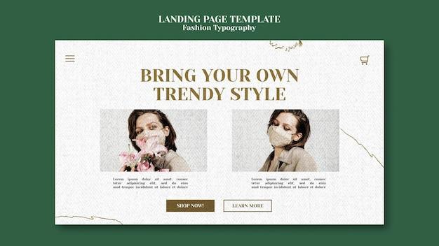 Pagina di destinazione della tipografia di moda