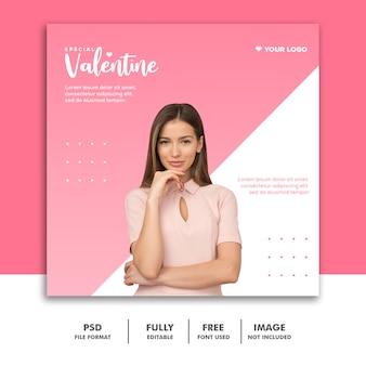 ファッションバレンタインバナーソーシャルメディアポストinstagramピンクの女性