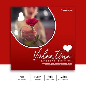 패션 발렌타인 배너 소셜 미디어 게시물 instagram 레드 로즈