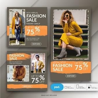 패션 웹 배너 소셜 미디어 템플릿