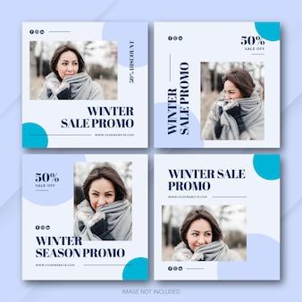 Модная зимняя распродажа шаблон поста в instagram