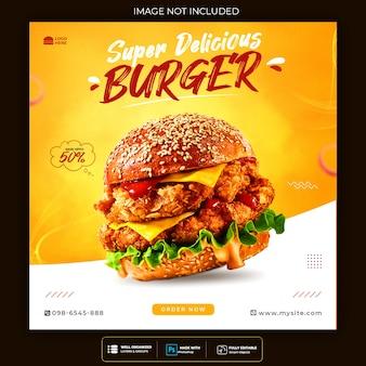 Fast food burger social media and instagram banner