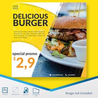 패스트 푸드 햄버거 특별 프로모션 제공 소셜 미디어 게시물 템플릿