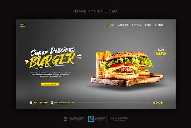 패스트 푸드 또는 햄버거 웹 배너 템플릿 프리미엄 PSD 파일