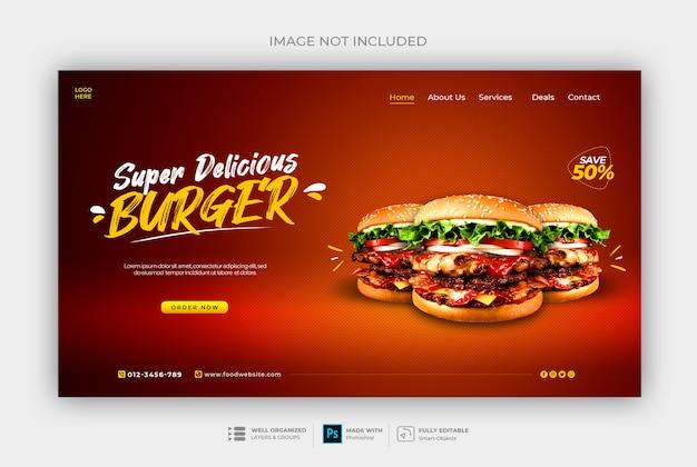 Fast food burger web banner template