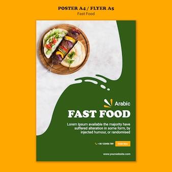 Modello di poster di concetto di fast food