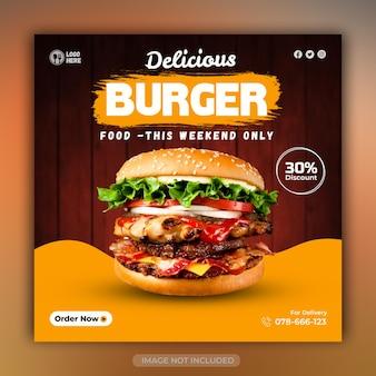 Fast food menu social media square post design or instagram stories template