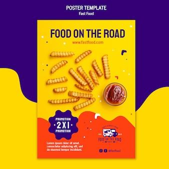 Шаблон плаката быстрого питания