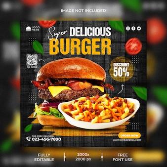 Шаблон продвижения баннера ресторана быстрого питания в социальных сетях