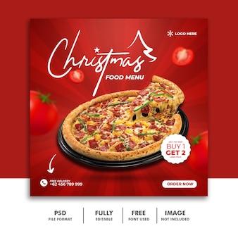 ファーストフードメニューソーシャルメディア投稿テンプレートクリスマスレストランピザ