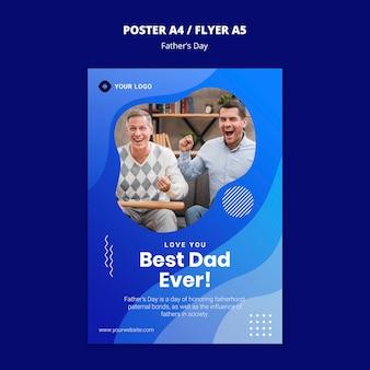 Шаблон концепции плаката дня отца