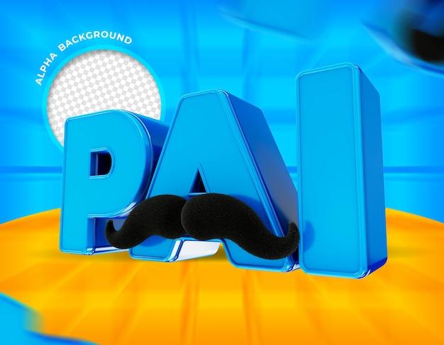 День отца в бразилии логотип 3d визуализации