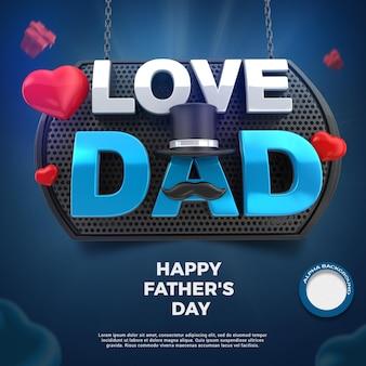 День отца любовь папа 3d визуализации изолированные