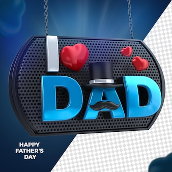 아버지 날 사랑 아빠 3d 렌더링 절연