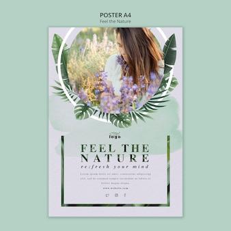 자연 포스터 컨셉 느낌