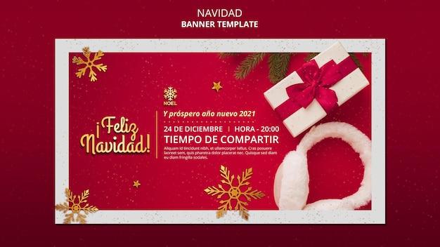 Шаблон баннера feliz navidad