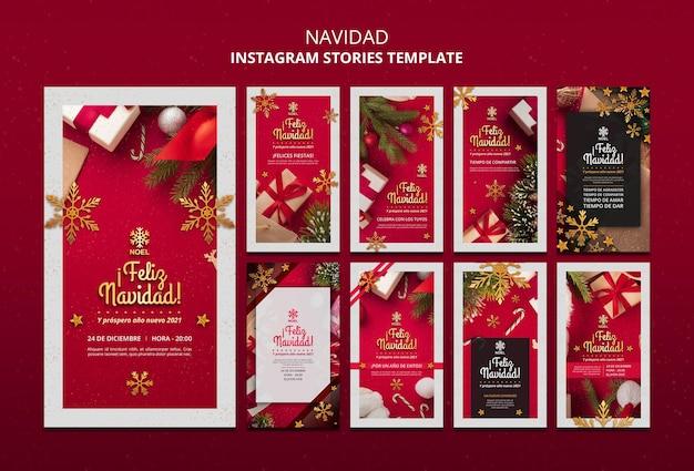 Шаблон историй в социальных сетях feliz navidad