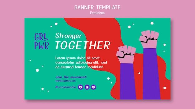 Шаблон баннера феминизма