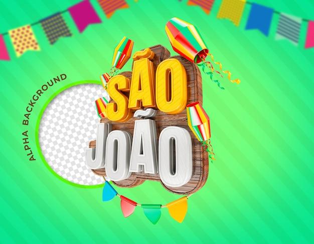 Festas juninas de saojoaoブラジルリアルな3dレンダリング