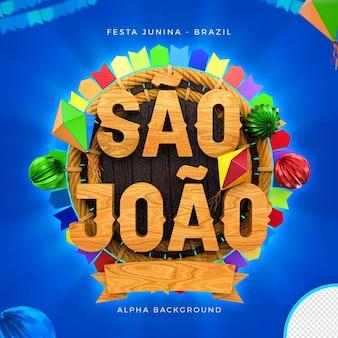 Festas juninas de sao joao brazil