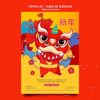 Festive chinese new year print template
