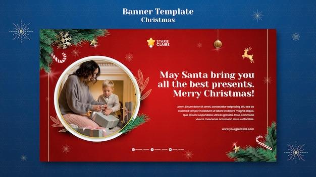 Праздничный рождественский горизонтальный баннер шаблон