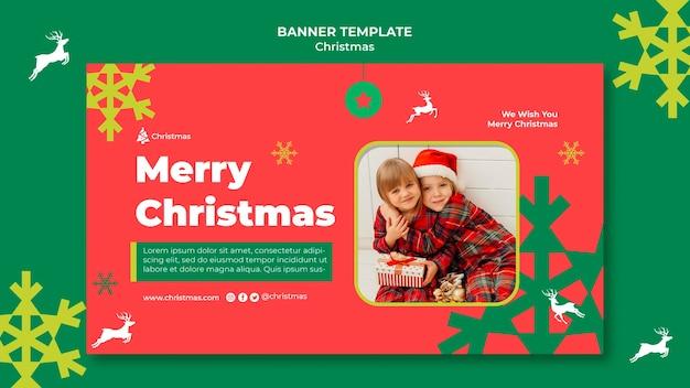 お祝いのクリスマス水平バナーテンプレート