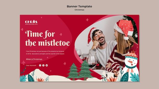 축제 크리스마스 가로 배너 서식 파일