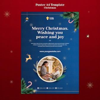 Праздничный рождественский вертикальный шаблон печати