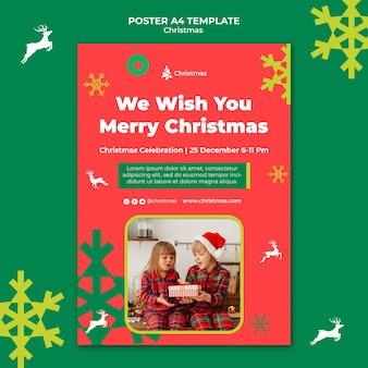 お祝いのクリスマス垂直印刷テンプレート