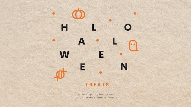 Праздничный баннер на хэллоуин, шаблон psd