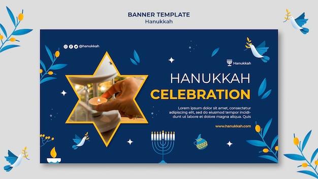 Праздничный шаблон горизонтального баннера хануки