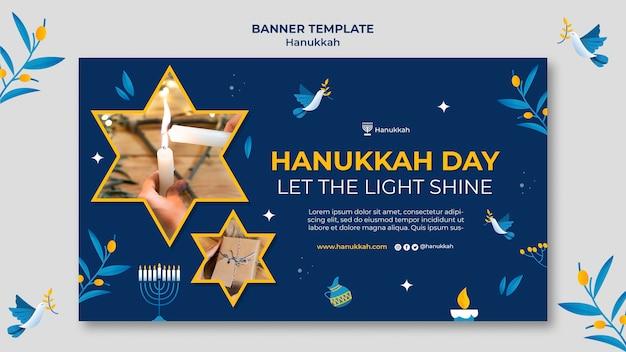 Modello di banner orizzontale festivo di hanukkah