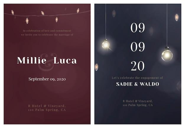 美しいライトコレクションとお祝いの招待カードpsd編集可能なテンプレート